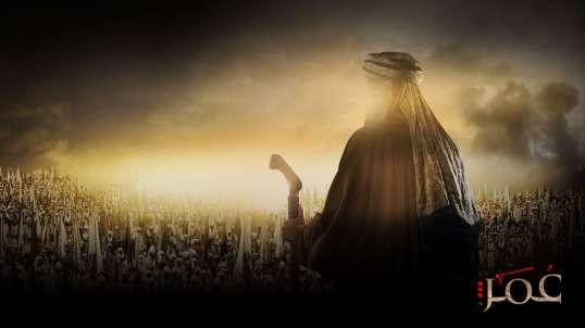 Umar ibn Al Xattob 2-qism(Serial)   O'zbek tilida tomosha qiling!